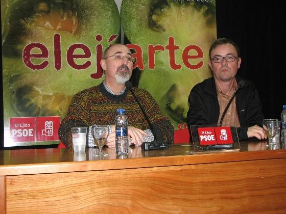 Lagartos Elejiarte