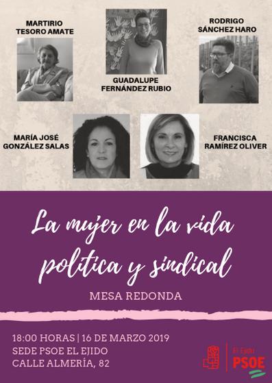 El PSOE de El Ejido organiza para el sábado una mesa redonda sobre el papel de 'La mujer en la vida política y sindical'